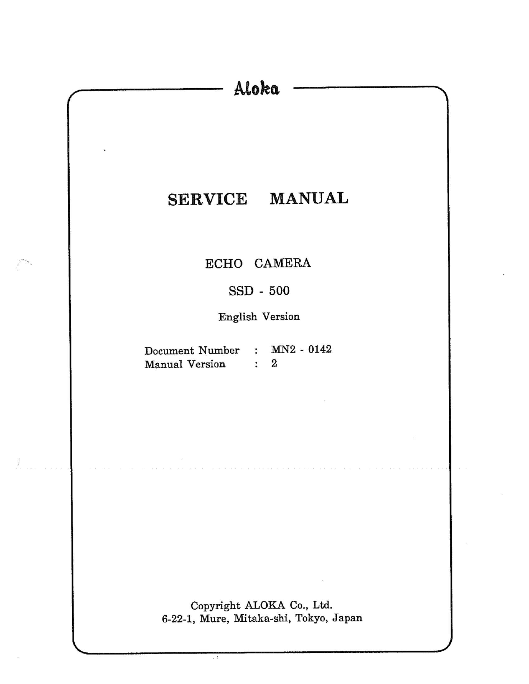aloka ssd 500 service manual golden biomed rh goldenbiomed com Aloka Ultrasound Aloka Ultrasound